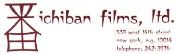 Ichiban Films stationery